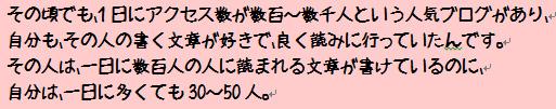 20140202_6.jpg