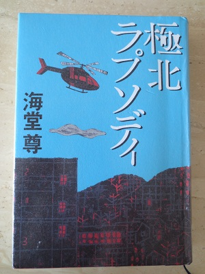 0121TBOOK2.jpg