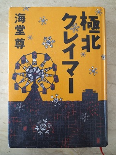 0125TBOOK2.jpg