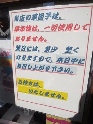 0203YOSITAK5.jpg