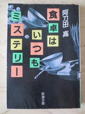 0218TBOOK2.jpg