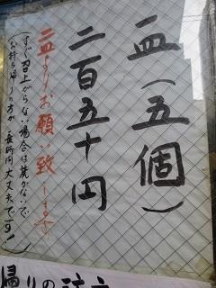 0309KAMEGYO2.jpg