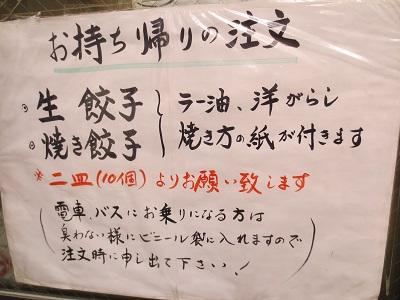 0309KAMEGYO4.jpg