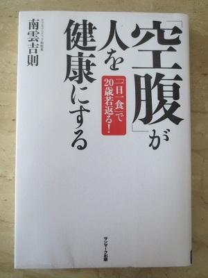 0401TBOOK2.jpg