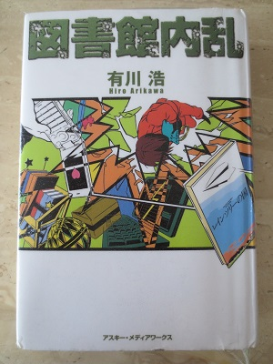 0412TBOOK2.jpg