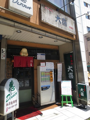 0512DAIKI1.jpg