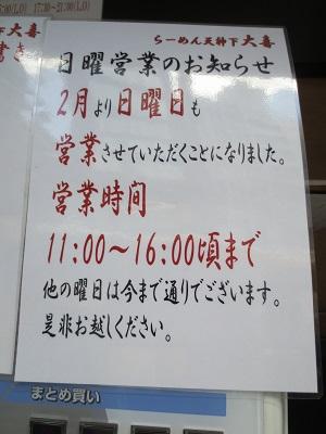 0512DAIKI10.jpg
