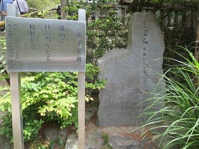 0518JINDAI12.jpg