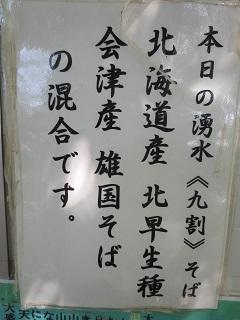 0518YUSUI8.jpg