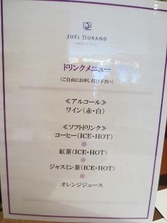 0525JDPC2.jpg