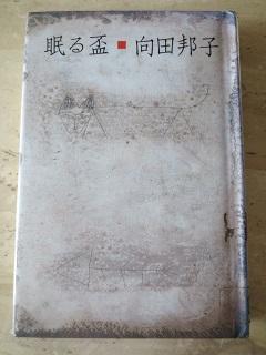 0712TBOOK2.jpg