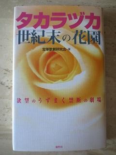 0712TBOOK6.jpg