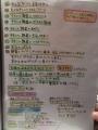 1018LAMABE5.jpg
