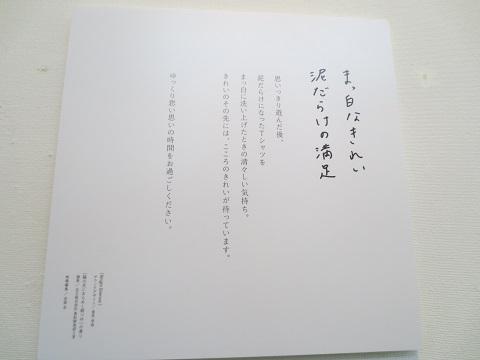 1021KOGEI12.jpg