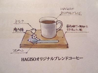 1202HGCF10.jpg