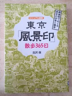 141209TBOOK12.jpg