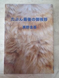 141209TBOOK2.jpg