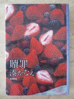 141209TBOOK3.jpg