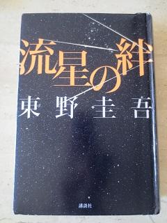 141209TBOOK5.jpg