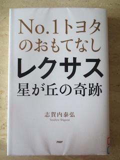 141209TBOOK7.jpg