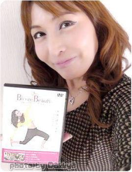 体幹トレーニング 美コアビューティー(トレーニングマット+DVD)だっきゃ