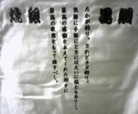 20121129ramobesuto1.jpg
