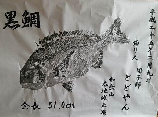 20130211taiji5101.jpg