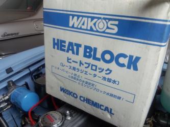 冷える水20130528-2