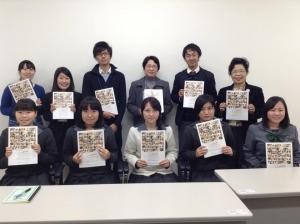 高校だっぴ 高校への報告2