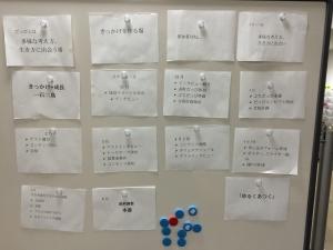 2014.11.05 だっぴ新実行委員説明会2