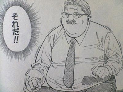 YES!イラスト集!