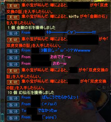 2013-04-15-22-16-50.jpg