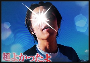 image91.jpg