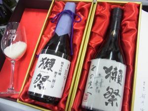 日本酒まつり3