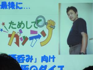 日本酒まつり8
