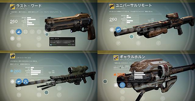 destiny_06_03.jpg
