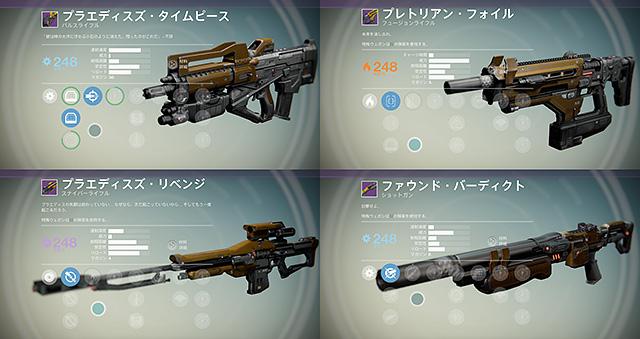 destiny_06_05.jpg