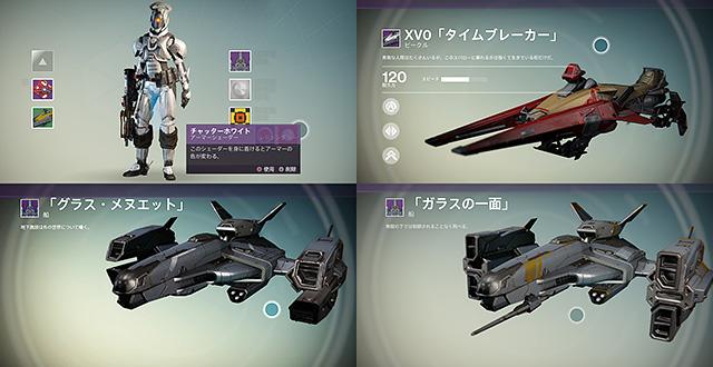 destiny_06_06.jpg