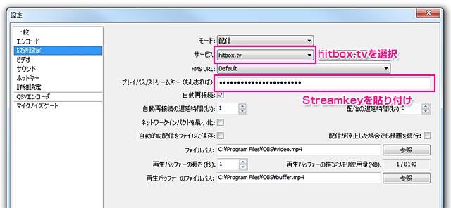 hitbox_04.jpg