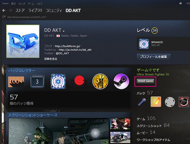 steam_broadcast05b.jpg