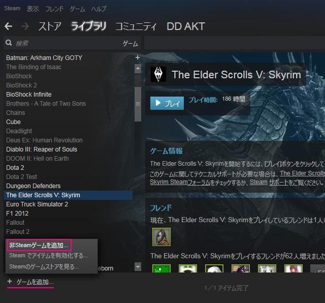 steam_broadcast07.jpg