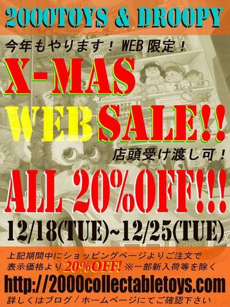 websale_20121216182416.jpg