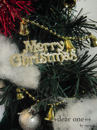 クリスマスツリー131203_2