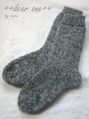 ニット靴下131205_1