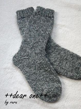ニット靴下131205_2