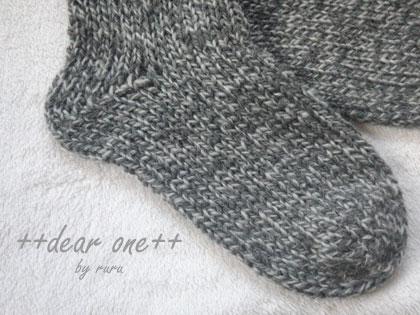 ニット靴下131205_3
