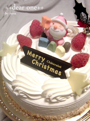 クリスマス131226_1