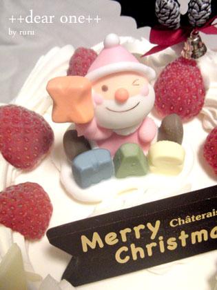 クリスマス131226_2