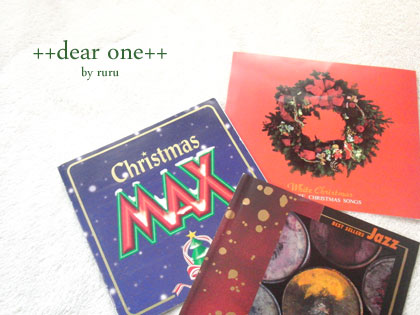 クリスマス131226_3
