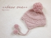 ~Knit for Baby~ 耳当て付帽子(2013/12/28)